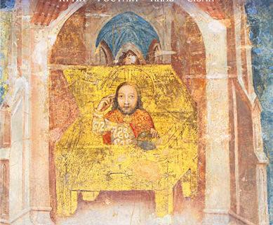 Soutěž o 3 výtisky knihy Karel IV. – Rytíř – poutník – král – císař